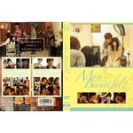 More Beautiful!(アダルトDVD)